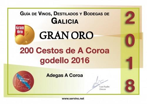 Premios vinos Valdeorras 1